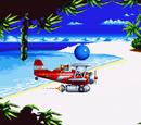 Angel Island (classique)