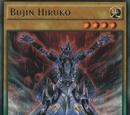 Bujin Hiruko