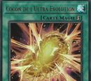 Cocon de l'Ultra Évolution