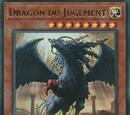 Dragon du Jugement