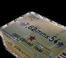 7.62×54mm 7N1