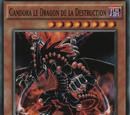 Gandora le Dragon de la Destruction