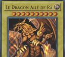 Le Dragon Ailé de Râ (illégale)
