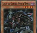 Loup de Guerre Noir-d'Encre