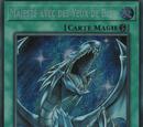 Majesté avec des Yeux de Bleu