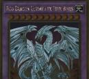 Néo Dragon Ultime aux Yeux Bleus