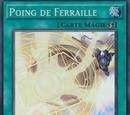 Poing de Ferraille