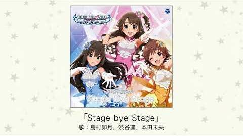 【楽曲試聴】「Stage Bye Stage」(歌:島村卯月、渋谷凛、本田未央)