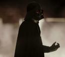 Vader (New Empire)