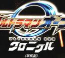 UltraGrenburr12678/Ultraman Orb Chronicle