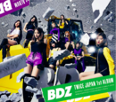 TWICE BDZ First Press Limited Ed. A album cover.png
