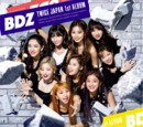 TWICE BDZ First Press Limited Ed. B album cover.png