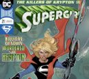 Supergirl Vol 7 21