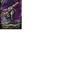 Vile Demonic Gun, Lostless Buster