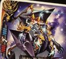 Dimensional Dragon, Ealmagia