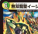 Aegis Boost, Matchless Dragon Saint