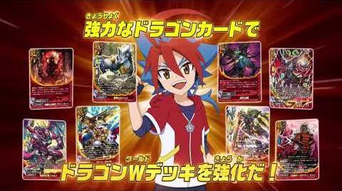 S Character Pack 1: Deity 100 Yen Dragon
