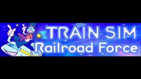 TRAIN SIM 「Railroad Force」