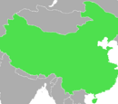 Taipei SAR (Chinese Superpower)