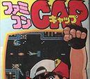 Famicom Cap