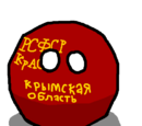 Crimean Oblastball