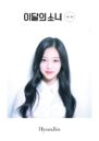++ Promotional Picture HyunJin.jpeg