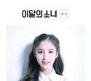HeeJin/Gallery