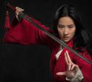 Mulan (2020 film)