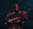 Exterminador (UDSH)