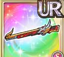Neom, Sacred Platinum Gun (Gear)