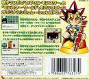 Game Boy Color