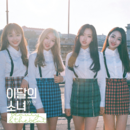 Yyxy Beauty & The Beat digital cover art.png