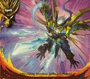Deity Dragon Illusory Ice Blades