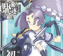 Hatsuharu Class