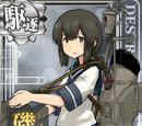 Isonami Kai