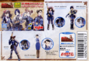 SR Valkyria Chronicles Collection Figure Collection3.png