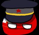 SR Bosnia and Herzegovinaball