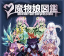 Monster Girl Encyclopedia II