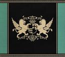 Baharuth Empire