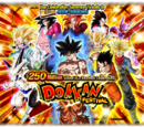 Rare Summon: 250M Global Downloads