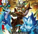 """Gargantua Dragon, """"Legion Mode"""""""