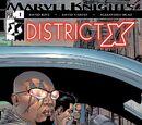 District X Vol 1 1