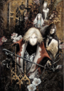 Castlevania - lament of Innocence - 01.png