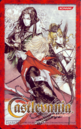 Castlevania - Lament of Innocence - Phonecard - 01.png