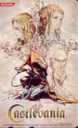 Castlevania - Lament of Innocence - Phonecard - 02.png