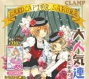 Clear Card Arc Chapter 26
