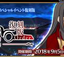 Fate/Accel Zero Order -LAP 2-