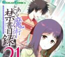 Toaru Majutsu no Index Manga Volume 21