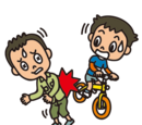 DemonaCarrolltucky/Bicycle Insurance