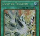 Coup de Tsukumo